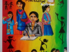 women-empowerment-painting-by-meghna-unnikrishnan