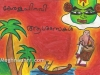 happy-kerala-piravi-wishes