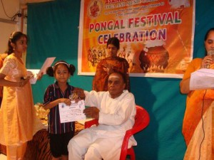 Pongal Festival Contests