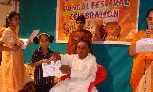 Pongal Festival Contests