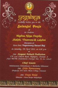 Yogalaya Bharathanatyam Salangai Pooja