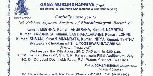 Bharathanatyam Recital under the auspices of Gana Mukundhapriya