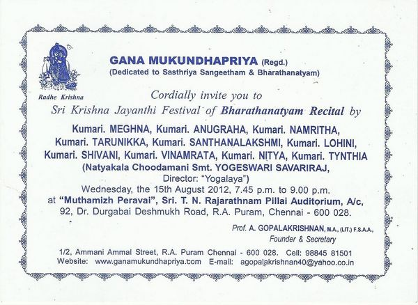 Bharathanatyam Recital under the auspices of Gana Mukundhapriya