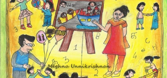 UNESCO – UNGEI 2012 Drawing Contest Entry