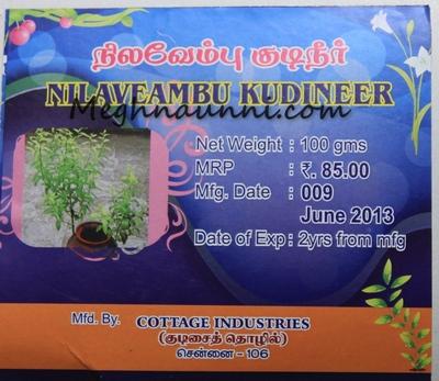 nilavembu-kudineer