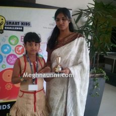 Smart Kids Challenge 2013
