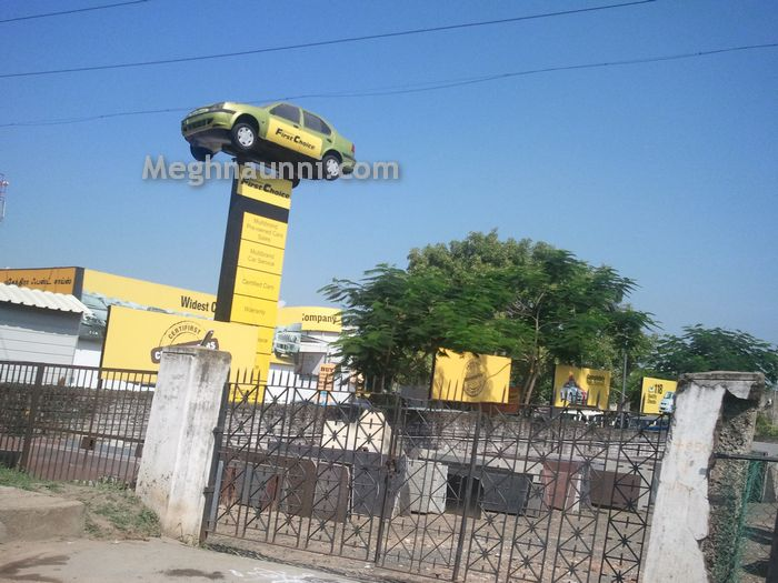 The Yellow Car – Story by Meghna