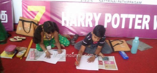 37th Chennai Book Fair Drawing Competition 2014