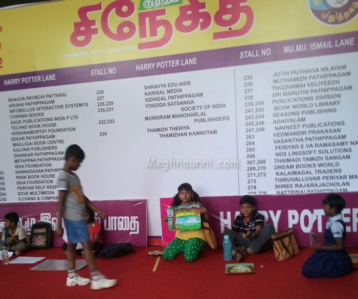 meghna-atchennai-bookfair-drawing-contest-2014