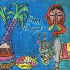 Happy Pongal 2014