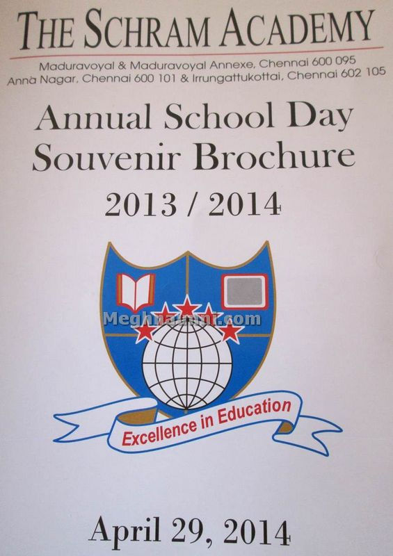 annual-day-sovenier-2