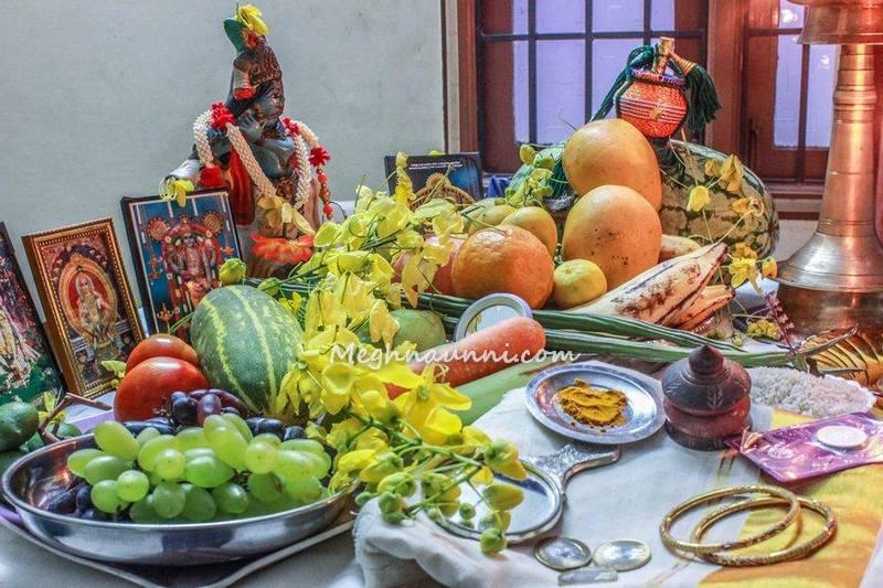 Vishu 2014 – Vishu Kani