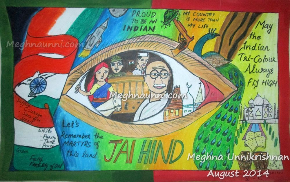 Wishes all a Happy Independence Day 2014