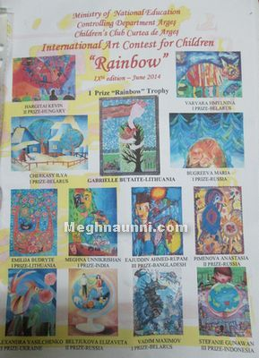 rainbow-contest-romania-winning-works-2014