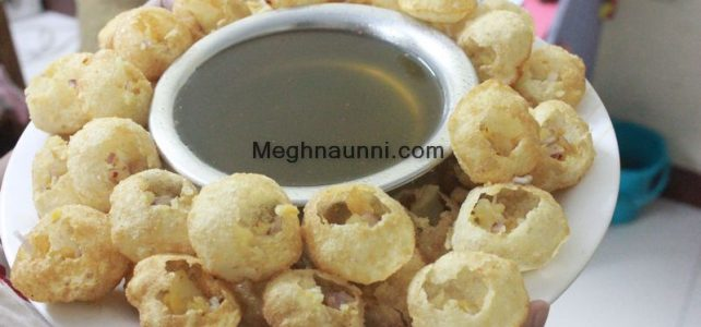 My Recipe for Pani Puri