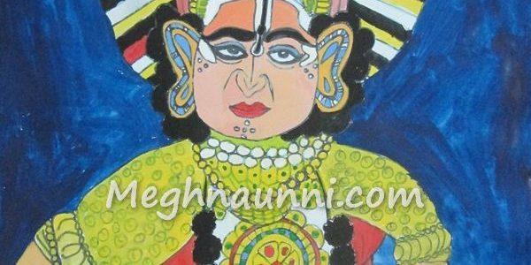 Yakshagana Painting