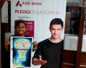 Axis Bank Splash Painting Competition 2014