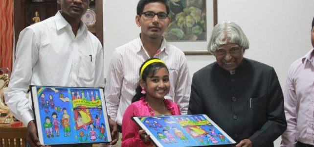 My Meeting With Dr.A.P.J.ABDUL KALAM
