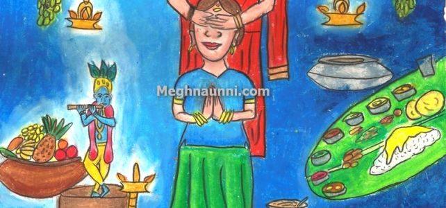 Happy Vishu 2015