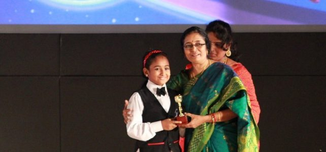 My School Annual Day – 2014-15