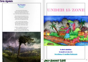 My Rain Painting published in Reflection Mag' July August 2015 Rain Special Issue