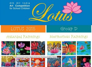 Lotus – The National Flower All India Art Contest for Children 2015