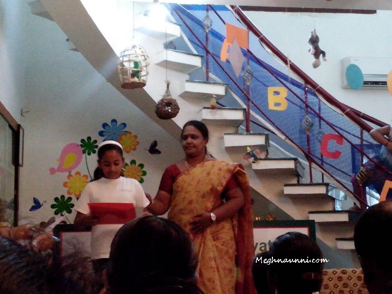 vidvattava-niketan-teachers-day-contest-2015-2