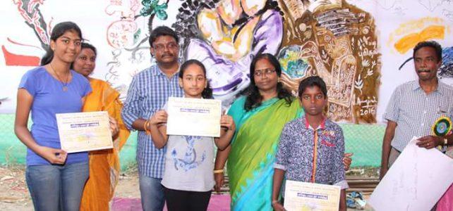Chennai Pongal Book Fair 2016 Drawing Contest