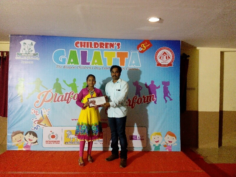 children-university-apj-kalam-award