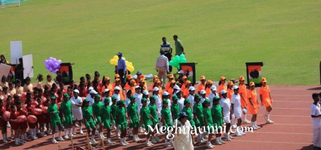 The Schram Academy Annual Sports Day 2015-16