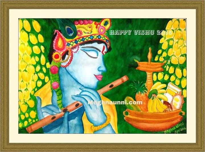 Happy Vishu 2016