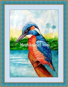"My New Painting ""Kingfisher"" Water Colour"