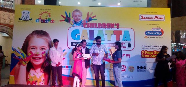 First Prize in Children's Galatta 2016 by Children's University