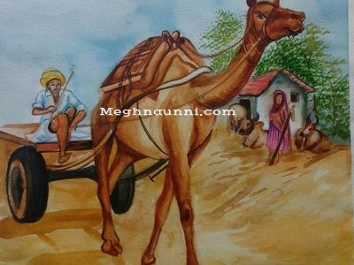 Camel Cart on Village Road : Water Color Painting