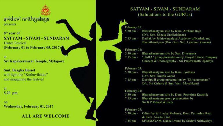 """Sridevi Nrithyalaya Presents """"Satyam Sivam Sundaram"""" from Feb 1 to 5, 2017"""