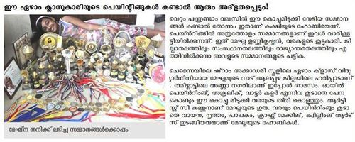 Malayala Manorama Online Article