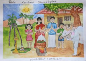 Pongal Festival Painting | Water Colour