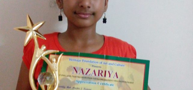 7th Nazariya Painting Competition 2016 : First Prize