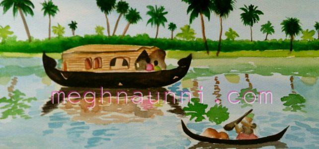 Kerala Backwaters Painting in Watercolors