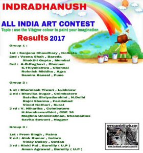Indradhanush All India Art Contest 2017 – Third Prize