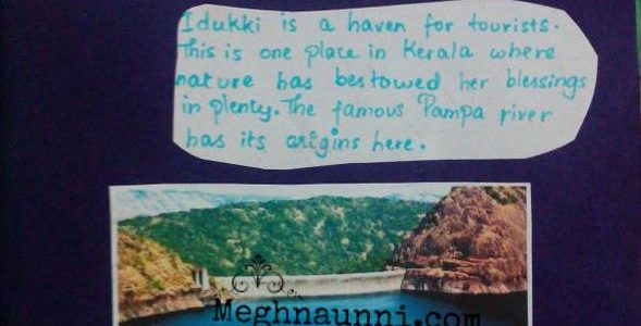 School Project | English : My Trip to Idukki
