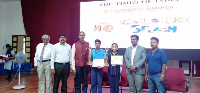 First Prize in The Times of India NIE Colour Splash Painting Competition 2017