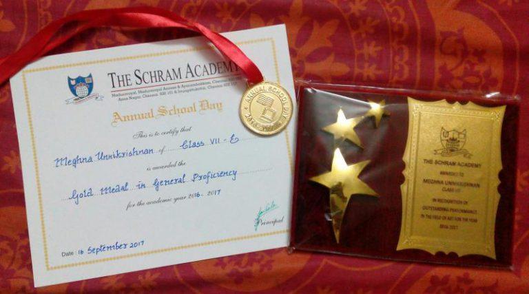 The Schram Academy Annual Day 2016-17