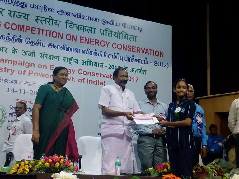 BEE Painting Competition on Energy Conservation 2017 Tamilnadu State Level