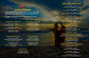 Sridevi Nrithyalaya Music & Dance Season Schedule 2017-18