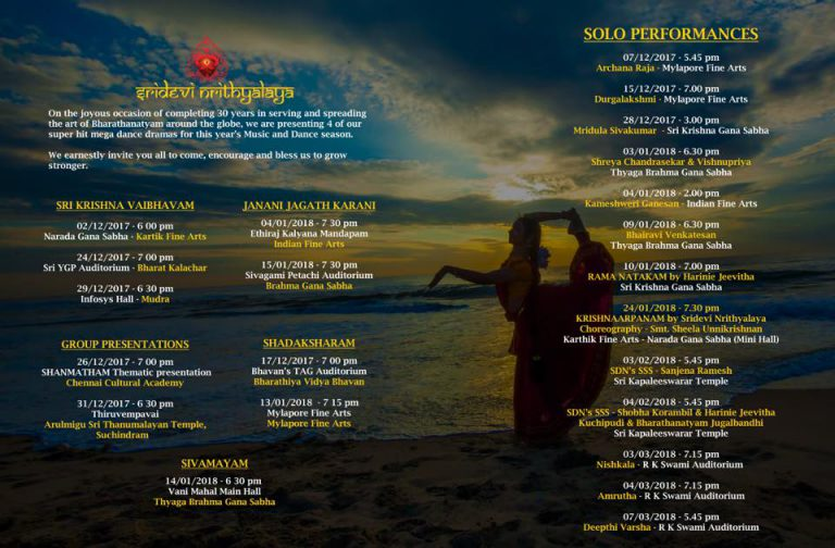 Sridevi Nrithyalaya Music & Dance Season Schedule 2017-18