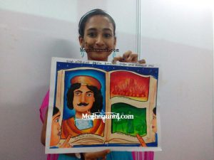 41st Chennai Book Fair 2018 | 1st Prize in Drawing Competition