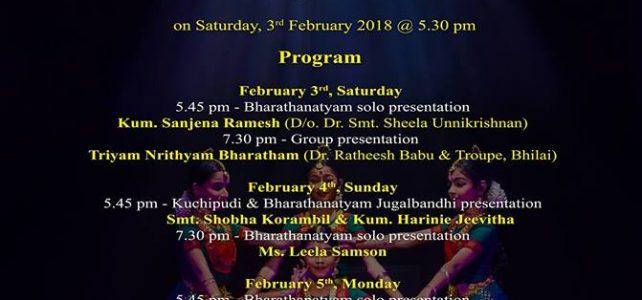 Sridevi Nrithyalaya's 9th year Dance Festival Satyam – Sivam – Sundaram from Feb 3, 2018