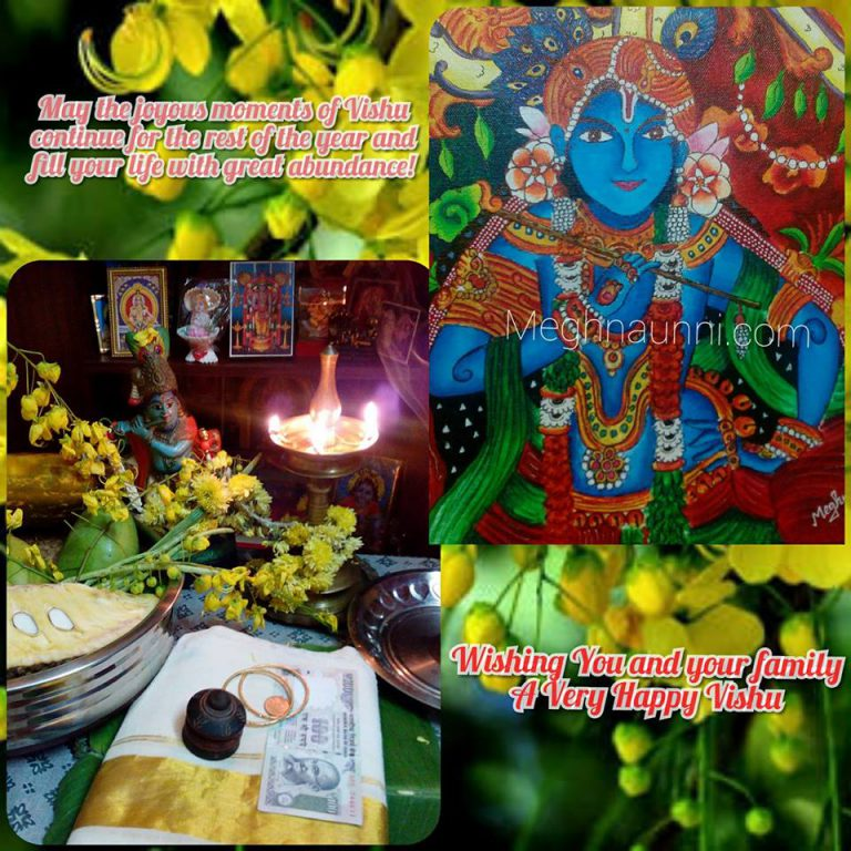 Happy Vishu 2018 Greetings