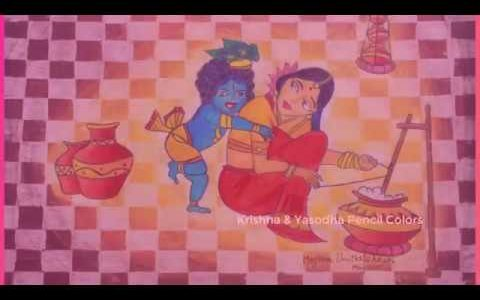 Lord Krishna Paintings Video by Meghna Unni